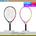 ヨネックス(YONEX) Vコア ジュニア19VCORE Junior19(VCJ19G)[キッズ・ジュニア用/ガット張上げ済み](テニス ラケット キッズ 子供 テニスラケット テニス用品 ジュニアラケット スクール 遊び グッズ) 1005_flash