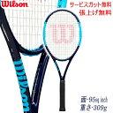 ウィルソン(Wilson)ウルトラ ツアー 95CV 錦織圭選手モデルULTRA TOUR 95CV...