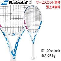 バボラ(Babolat)バボラ ピュアドライブ チーム WH(数量限定モデル)PURE DRIVE TEAM WH(BF170387)lテニス ラケット 硬式 硬式テニスラケット 硬式ラケット 硬式テニス バボラ ピュアドラ 数量限定の画像