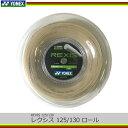 ヨネックス(YONEX)レクシス 125/130 ロール(R...