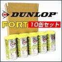 ダンロップ(Dunlop)フォートプチまとめ買いセット(10缶)(FORT10缶セット)(テニスボール プレッシャー 硬式 ダンロップフォート テニス..