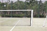*硬式テニスネット(再生ペット)(TC-509)(ダンロップよりお取り寄せ)【送料無料】(コート整備/ネット DUNLOP/ダンロップ/スポーツ器具/コート用品 テニス用品) 人気 05P03Dec16の画像