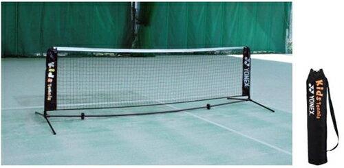 ヨネックスポータブルキッズネット収納ケース付(AC344)(テニスコート整備ネットテニス用品スポーツ