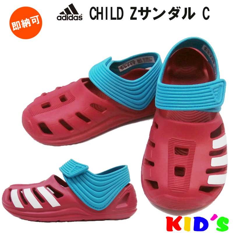 特価! 即納可! adidas(アディダス) CHILD Zサンダル C キッズ(KIDS) 子供用 子供靴 マジックテープ 夏 海 川 アウトドア s78572 アウトレットセール