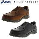 ショッピング紳士 Hite Luck(ハイテラック)ビジネスシューズ メンズ 靴 カジュアルシューズ ウォーキングシューズ 革靴 ローファー 本革 学生 紳士靴 3E 〜10000 asics(アシックス) IL-130