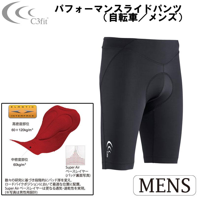 C3fit(シースリーフィット) パフォーマンスライドパンツ(自転車/メンズ)サイクリング 機能性アンダーウェア インナー スポーツ 男性用 3f25121 生地の溜まりや腰部分のずり下がりを軽減し、快適な着用感を実現