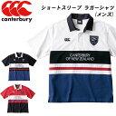 ショッピングウェア CANTERBURY(カンタベリー)ショートスリーブ ラガーシャツ(メンズ) 半袖ポロシャツ ハーフスリーブ 襟付きシャツ ゴルフウェア ra39107