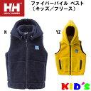 HELLY HANSEN(ヘリーハンセン)ファイバーパイル ベスト(キッズ/フリース)子供用 防寒 hj51551