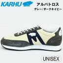 KARHU(カルフ)スニーカー レディース メンズ 靴 アルバトロス グレー/ダークネイビー kh8...