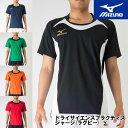 MIZUNO(ミズノ)ドライサイエンスプラクティスジャージ(ラグビー)[メンズ] スポーツウェア トレーニングウェア 練習着 半袖シャツ r2ma7001