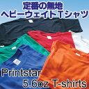 Printstar(プリントスター)定番の無地Tシャツ 5.6ozヘビーウェイトTシャツ 00085-CVT S〜XL ..