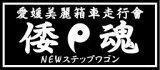 1枚450円 オーダーメイドオリジナルステッカー(15cmX30cm/20cm角/20cm円以内)100枚!! ..