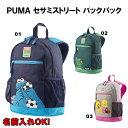 名前入れOK PUMA(プーマ)セサミストリート バックパック 子供用リュクサック ☆sale ..