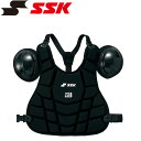 SSK(エスエスケー)軟式審判用インサイドプロテクター 野球 審判用品 ベースボール スポーツ upnp500
