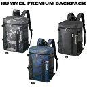 [hummel]ヒュンメル プレミアムバックパック HUMMEL PREMIUM BAG スポーツバッグ リュックサック hfb6042 ☆SALE ..