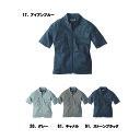 ショッピング材 xebec(ジーベック)現場服半袖ブルゾン 作業着 作業服 伸縮素材 2231