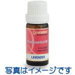 ジュニパー・ベリー (10ml) 100% エッセンシャルオイル ( 精油 ・ アロマオイル )