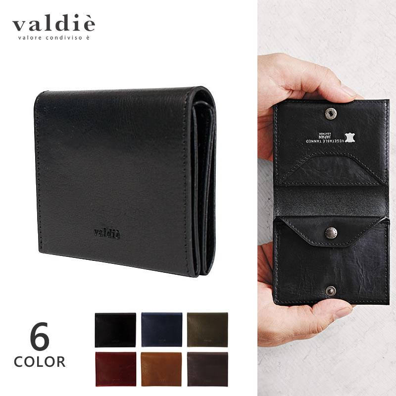 薄い財布 valdie ヴァルディエ 本革 二つ折り レザー メンズ サイフ 革小物 うすい 男性 ギフト プレゼント VCAA-02