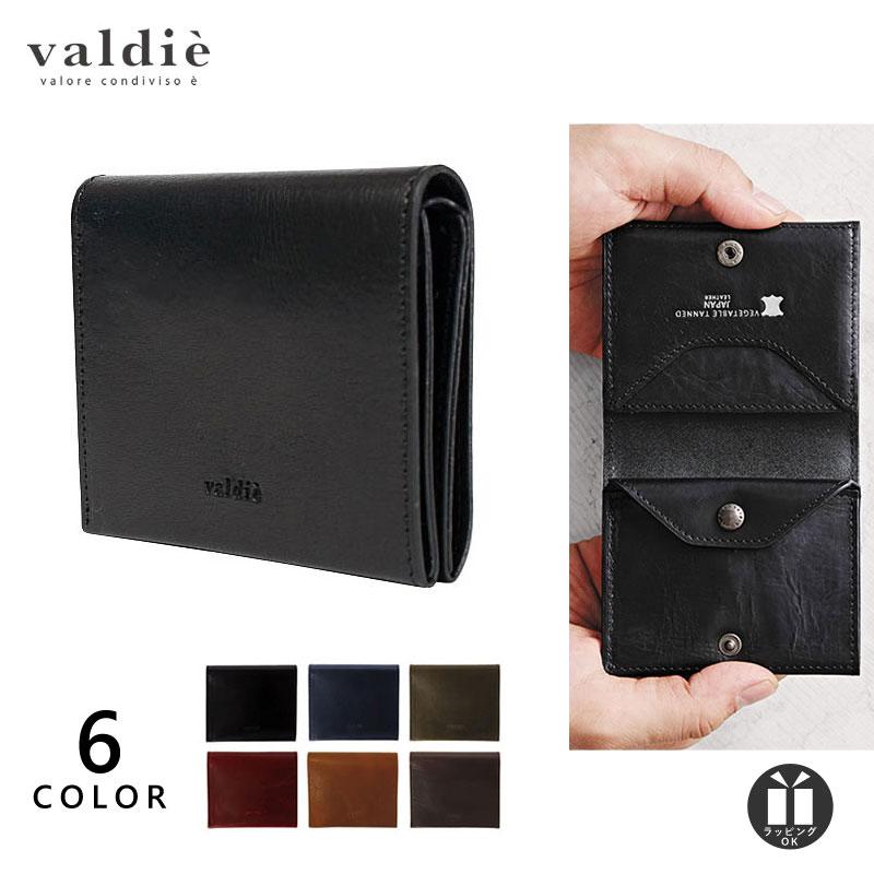 [公式] valdie ヴァルディエ 財布 メンズ 二つ折り財布 薄い財布 本革 二つ折り ミニ財布 小銭入れ レザー 革小物 うすい VCAA-02