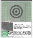 ゴルフ練習ネット用 消音メッシュ的1x2 実寸85cmx18
