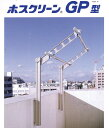 川口技研 ホスクリーンGP型 アーム450mm 2本1組販売 上下スライド式、コンパクト収納