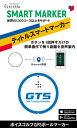 ゴールデンウィークセール51%OFF GPSスマートマーカー,ゴルフナビ,ボールマーカー,距離測定器
