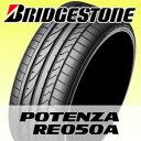 BRIDGESTONE (ブリヂストン)POTENZA RE050A215/40R17 87V XL サマータイヤ ポテンザ