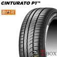 PIRELLI (ピレリ)CINTURATO P1 225/45R17 91W サマータイヤ チントゥラートP1