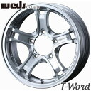 WEDS KEELER FORCE 16inch 5.5J PCD:139.7 穴数:5H カラー:HYPER SILVER ウェッズ アドベンチャー キーラー フォース