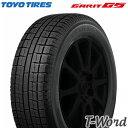 TOYO TIRES (トーヨータイヤ) GARIT G5 165/55R15 スタッドレスタイヤ ガリットG5