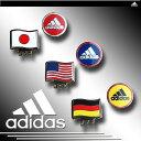 【日本、アメリカ、ドイツの3カ国から選べる】adidas Golfネイションフラッグマーカー