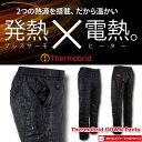 Mizuno(ミズノ) Golf 発熱x伝熱 サーモブリッド ブレスサーモ ダウンパンツ