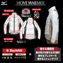 Mizuno (ミズノ) ブレスサーモ Techfill ブルゾン MOVE WARMER