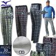 ショッピング秋冬 Mizuno(ミズノ) Golf MOVE 3D PANTS ムーブスリーディープリントパンツ