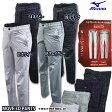 Mizuno(ミズノ) Golf MOVE 3D PANTS ボンディング stretchパンツ