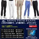 Mizuno Golf ミズノ ストレッチ MOVE(ムーヴ...