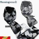 マンシングウェア(Munsingwear) Heat Navi リバーシブル迷彩ジャガードマフラー