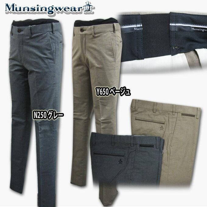 マンシングウェア(Munsingwear) PRESTIGE 3色先染めジャガードパンツ