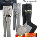 マンシングウェア(Munsingwear) Heat Navi ストレッチモールスキンパンツ