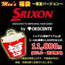 SRIXON by DESCENTE (スリクソン) 春夏福袋