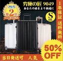 【point 5倍】【送料無料】スーツケース キャリーケース...