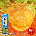 【麦茶 / 緑茶】 冷水用麦茶 麦っ子太郎 50袋パック (10g×50袋) 入り (熊本産) 【水出し】 【大麦】 【熱風焙煎】