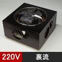 【電熱茶道具/置炉】炭型ヒーター 電熱風炉 箱風炉(220V/500W) 裏流本桐製 中国電圧対応 (日本国内(100V)の電圧とは違います) 中国&#3000...