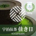 б┌├у╞╗═╤╦ї├уб█▒з╝г╦ї├у ▓┬дн╞№ 500g евеые▀┬▐╞■б┌╦ї├уб█б┌╩┤╦Ўб█б┌Matchaб█б┌Japanese Green Teaб█б┌matcha powderб█б┌│╪╣╗├у╞╗б█