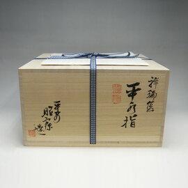 【茶道具水指】平水指祥瑞(真塗割蓋付)【送料無料】【代引手数料無料】