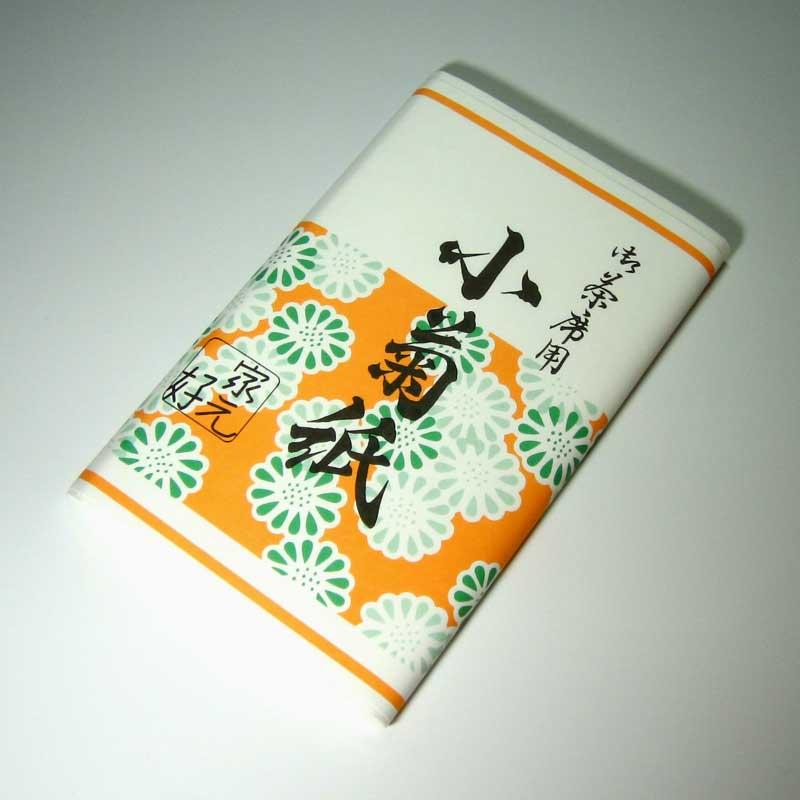 【茶道具 懐紙】小菊(女子用) 【ゆうパケット(160円)対応】