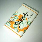 茶具] [凯小菊(平原女)[【メール便対応】【茶道具 懐紙】小菊(女子用)]