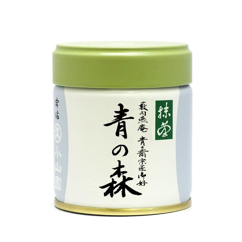 【丸久小山園 抹茶】【青々斎宗匠御好】抹茶/青の森(あおのもり)40g缶入【藪内流】【茶道】【薄茶】【粉末】【Matcha】【Japanese Green Tea】【powder】【抹茶粉末】【Marukyu Koyamaen】