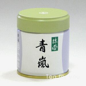 【丸久小山園 抹茶】抹茶/青嵐(あおあらし)40g缶入【茶道】【薄茶】【学校/稽古】【粉末】【Matcha】【Japanese Green Tea】【powder】【抹茶粉末】