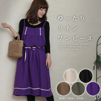 Lace crochet hook and tuck's cute ☆ layered look OK! One size fits most RESTful ◆ リネンワン piece! 5 colors-
